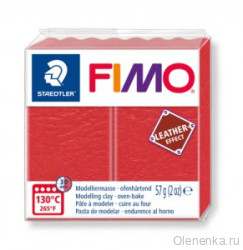 Fimo Leather-Effect Арбуз 249 Новинка!