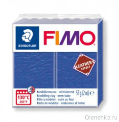 Fimo Leather-Effect Индиго 309 Новинка!