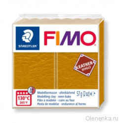 Fimo Leather-Effect Охра 179 Новинка!
